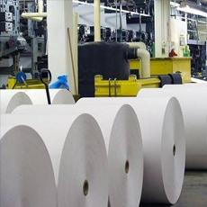 Guar gum in Paper Industry